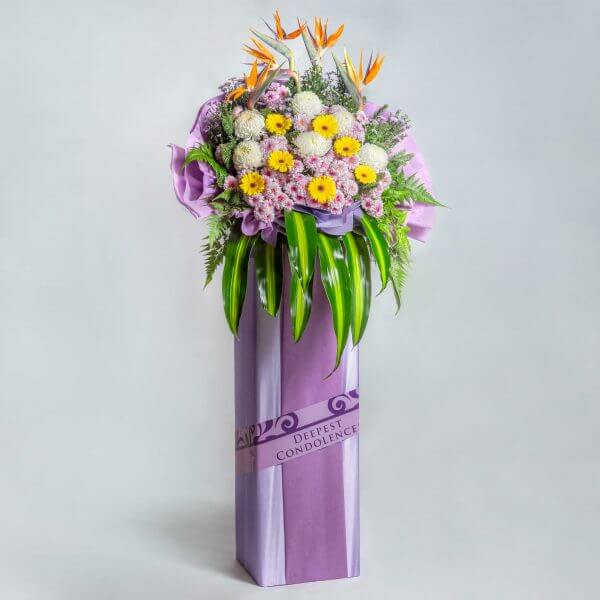 Condolence Wreath - Royal Paradise