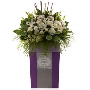 Condolence Flowers- Dearly Departed