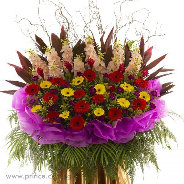 Grand Opening Flower Bouquet - Sunshine in the Rainbow